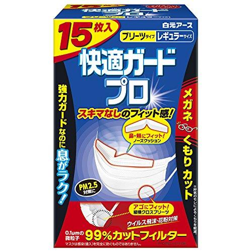 (PM2.5対応)快適ガードプロ プリーツタイプ レギュラーサイズ 15枚入