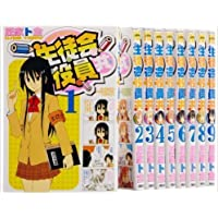 生徒会役員共  コミック 1-14巻セット