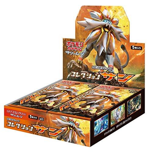 ポケモンカードゲーム サン&ムーン 拡張パック コレクションサン BOXの詳細を見る