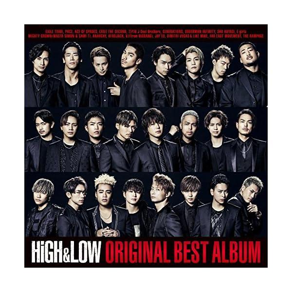 HiGH & LOW ORIGINAL BEST...の商品画像