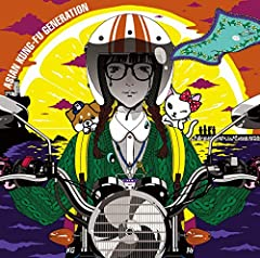 祝日♪ASIAN KUNG-FU GENERATIONのCDジャケット