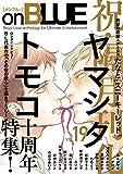 onBLUE vol.19 (onBLUEコミックス)