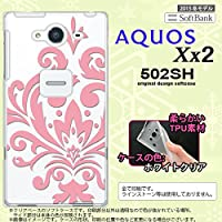 502SH スマホケース AQUOS Xx2 502SH カバー アクオス Xx2 ソフトケース ダマスク柄大B ピンク nk-502sh-tp1033