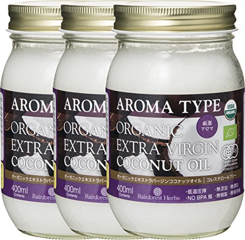 JASオーガニック認定 有機エキストラバージンココナッツオイル アロマタイプ400ml(365g)3本 Extra Virgin Coconut Oil AROMA TYPE