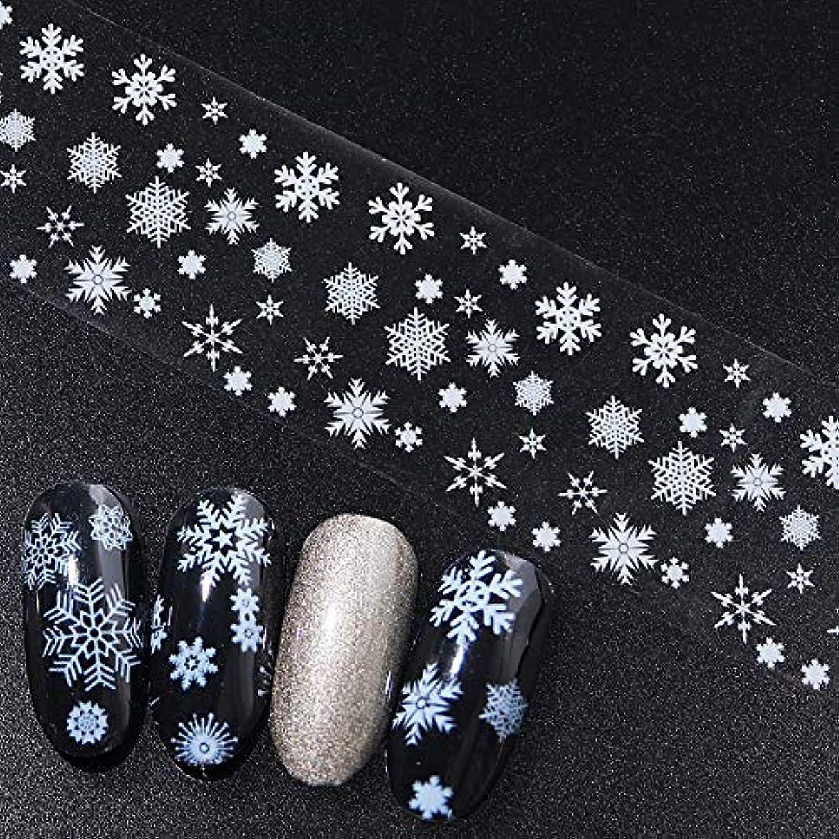 消化器フォロー壁紙SUKTI&XIAO ネイルステッカー 4個ネイルアート転写箔星空ステッカー白い雪片ラップ3D接着剤のヒントマニキュアスライダーインテリアデカール