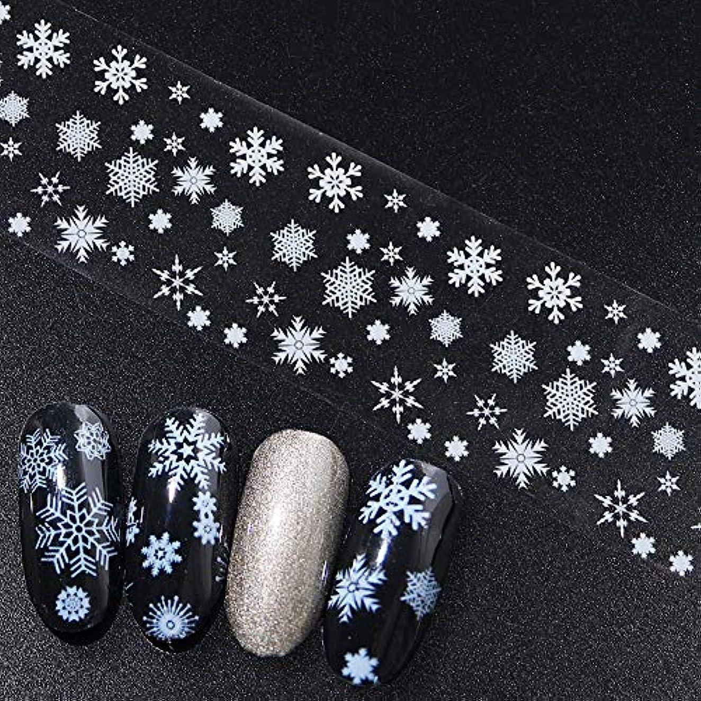 物足りない有名な是正SUKTI&XIAO ネイルステッカー 4個ネイルアート転写箔星空ステッカー白い雪片ラップ3D接着剤のヒントマニキュアスライダーインテリアデカール