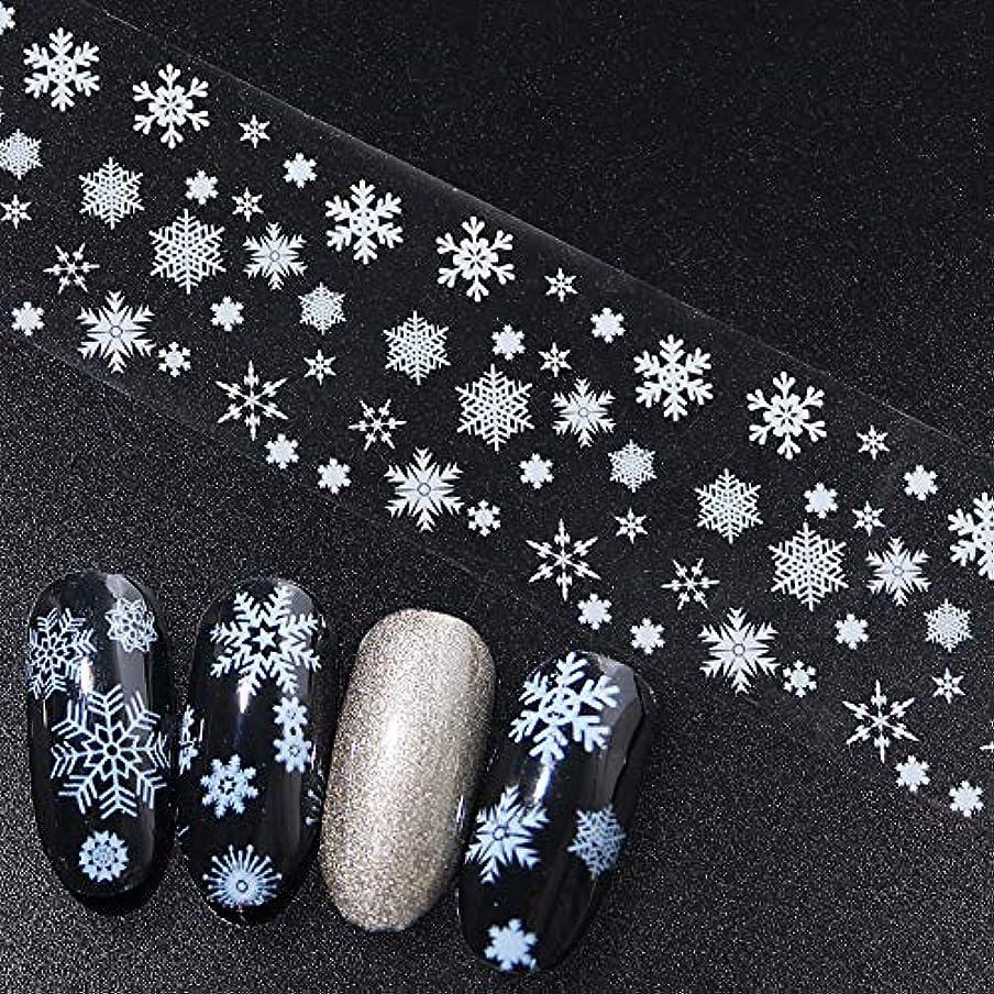 剥離アパート消毒するSUKTI&XIAO ネイルステッカー 4個ネイルアート転写箔星空ステッカー白い雪片ラップ3D接着剤のヒントマニキュアスライダーインテリアデカール