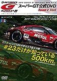 2018 SUPER GT オフィシャル DVD Rd.2 富士