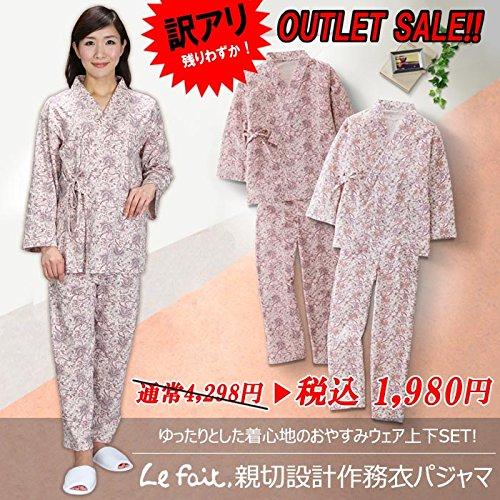 【カラー/サイズ:ピンク/3L】訳あり 特価 親切設計 作務...