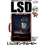 LS&D№7 (ワールドムック№1212)