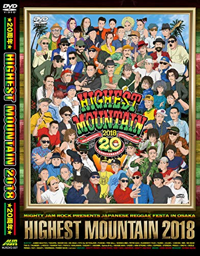 MIGHTY JAM ROCK PRESENTS - JAPANESE REGGAE FESTA IN OSAKA 「HIGHEST MOUNTAIN 2018 -20 周年-」 [LIVE DIRECT] [DVD]