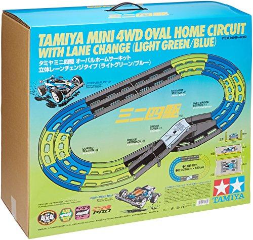 ミニ四駆特別販売 ミニ四駆 オーバルホームサーキット 立体レーンチェンジタイプ (ライトグリーン/ブルー) 69569