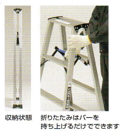 ピカ 軽量専用脚立 BEN-KEI LM-240 天板高さ2.27m 質量8.1kg