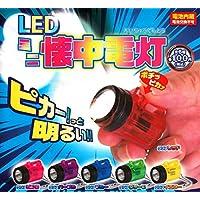 LEDミニ懐中電灯 全6種セット ガチャガチャ