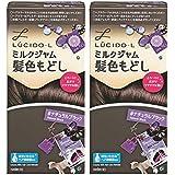 【まとめ買い】LUCIDO-L (ルシードエル)ミルクジャム髪色もどし #ナチュラルブラック×2個パック(医薬部外品)