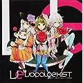 EXIT TUNES PRESENTS Vocaloexist (ボカロエグジスト) feat.GUMI・IA・MAYU (ジャケットイラストレーター:ヨリ)(数量限定オリジナルストラップ付)
