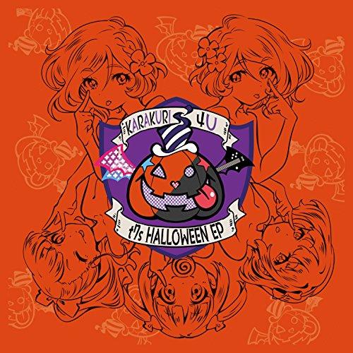 KARAKURI,4U/ Tokyo 7th シスターズ 〜-Zero TREAT OR TREAT