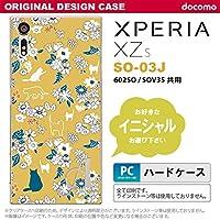 SO03J スマホケース Xperia XZs ケース エクスペリア XZs イニシャル 猫と花 黄 nk-so03j-1721ini C