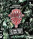 "LOUDNESS JAPAN Tour 2017 ""LIGHTNING STRIKES"