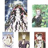 王妃マルゴ / 萩尾 望都 のシリーズ情報を見る