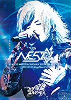 2014-2015 WINTER ONEMAN TOUR FINAL「N.E.S」-2015.03.01 ZeppDiverCity-(初回限定盤) [DVD](在庫あり。)