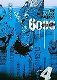 6000―ロクセン― (4) (バーズコミックス)