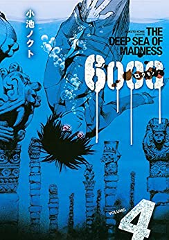 6000 – Rokusen (6000-ロクセン-) 01-04