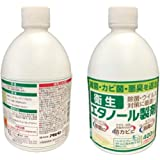 アサヒペン 衛生エタノール製剤 400ml 雑菌・カビ菌・悪臭を退治 除菌・ウィルス対策に最適