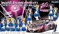 フジミ模型 1/24スケール PACIFIC RACING×ラブライブ マクラーレン MP4-12C GT3 withμ's