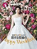 25ans Wedding ヴァンサンカンウエディング 2019 Spring (2019-03-07) [雑誌]