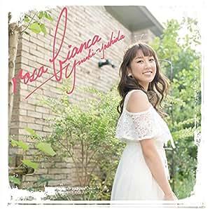 吉田有希 デビューシングル「rosa bianca」【通常盤】
