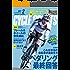 CYCLE SPORTS (サイクルスポーツ) 2017年 2月号 [雑誌]