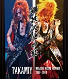 TAKAMIY MELODIC METAL HISTORY 2007-2013 鋼鉄天使の宴 [Blu-ray]