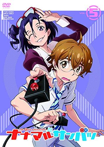 ナナマル サンバツ VOL.5  DVD