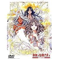 ああっ女神さまっ DVD-3