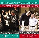チャイコフスキー:ピアノ協奏曲第1番 ラフマニノフ:ピアノ協奏曲第2番 画像