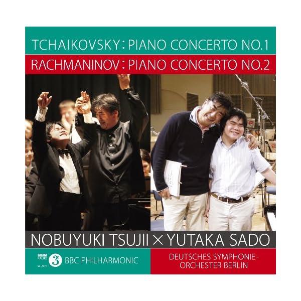 チャイコフスキー:ピアノ協奏曲第1番 ラフマニノ...の商品画像