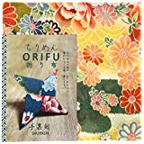 西村庄治商店 ちりめんORIFU(折り布) 約17cm×17cm 3枚入 手裏剣