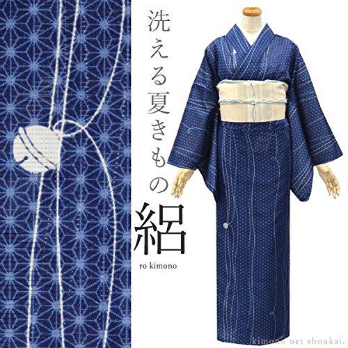 夏着物 絽 【濃紺/麻の葉に鈴 14472】洗える小紋 ポリエステル Mサイズ