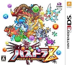 パズドラZ - 3DS