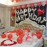 HAPPY BIRTHDAY バースデー パーティー インテリア バルーンセット 誕生日 飾り付け おしゃれ 風船 テープ リボン ポンプ 花びら付属 (レッド)