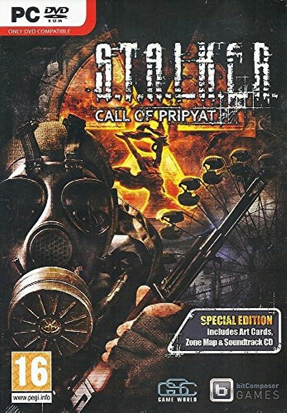 グループ哲学餌S.T.A.L.K.E.R.: Call of Pripyat (PC) (輸入版)