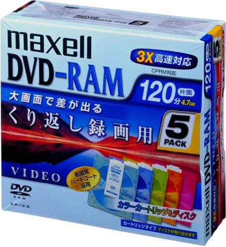 maxell DVD-RAM録画用 120分 速 カラーカートリッジ入り 5枚パック DRMC120MIXB.1P5S
