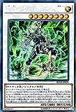 PSYフレームロード・Ω コレクターズレア 遊戯王 レアリティコレクション 20th rc02-jp025