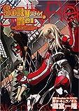 SoltyRei / キムラ ノボル のシリーズ情報を見る