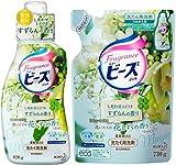 数量限定 フレグランス ニュービーズ 衣料用洗剤 液体 ジェル すずらんの香り 本体820g+詰替え730gセット