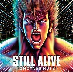 布袋寅泰「STILL ALIVE」のジャケット画像