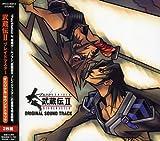 武蔵伝II ブレイドマスター オリジナル・サウンドトラック