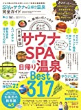 61MF%2BjPKZQL. SL160  - 神戸新開地のカプセルホテル「Asahi カプセル&サウナ」は予約必須の人気店だった!