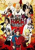 超歌劇『幕末Rock』黒船来航[DVD]
